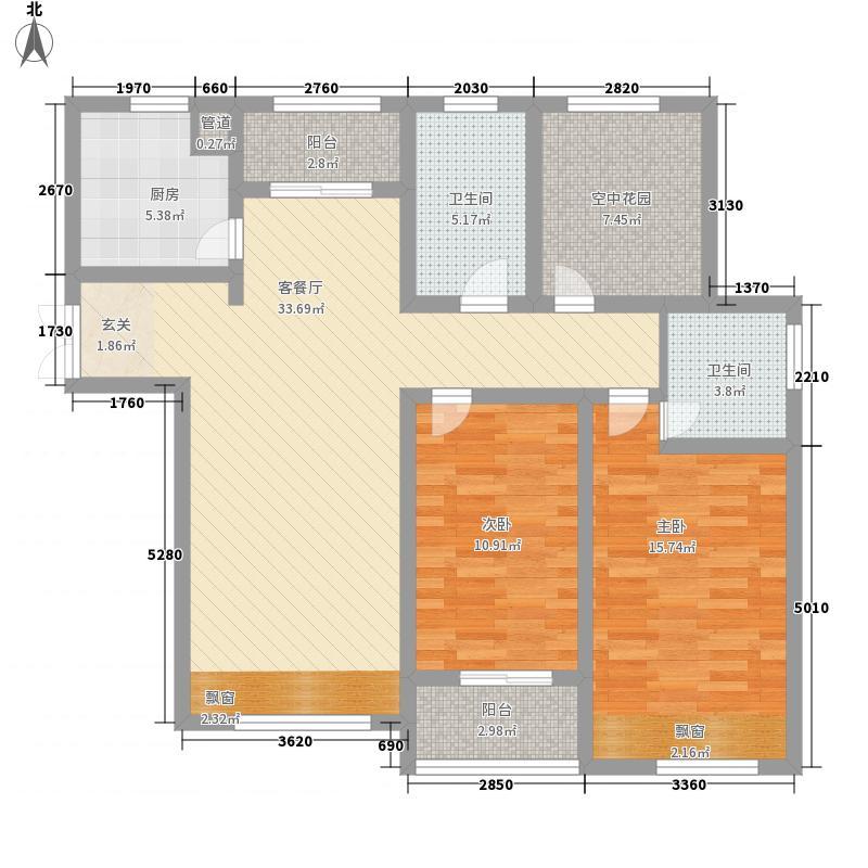 元泰・园中园128.00㎡紫悦轩户型2室2厅