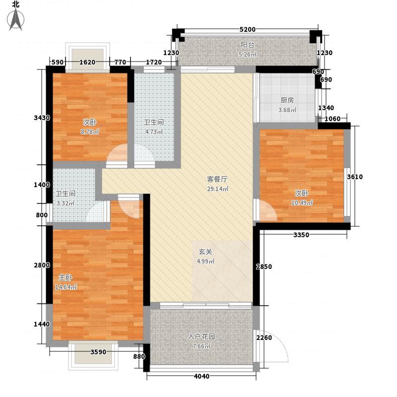 万业城128.21㎡B户型3室2厅2卫1厨