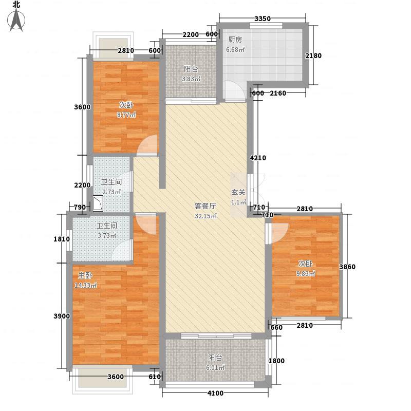 山水檀溪山水天成123.00㎡1#5#A1户型3室2厅2卫1厨
