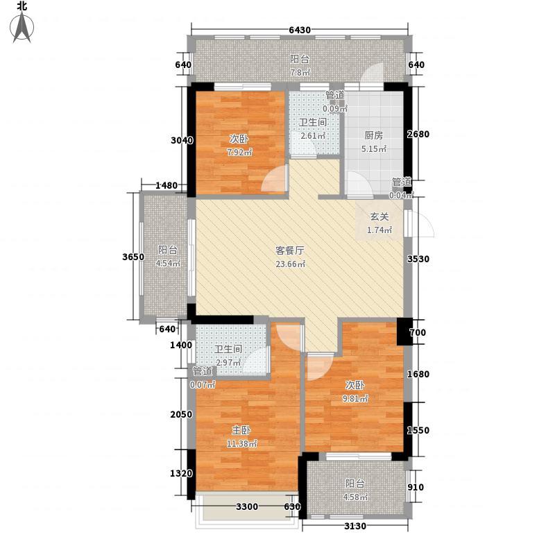悦达巴黎公馆116.00㎡2#、3#D户型3室2厅2卫1厨