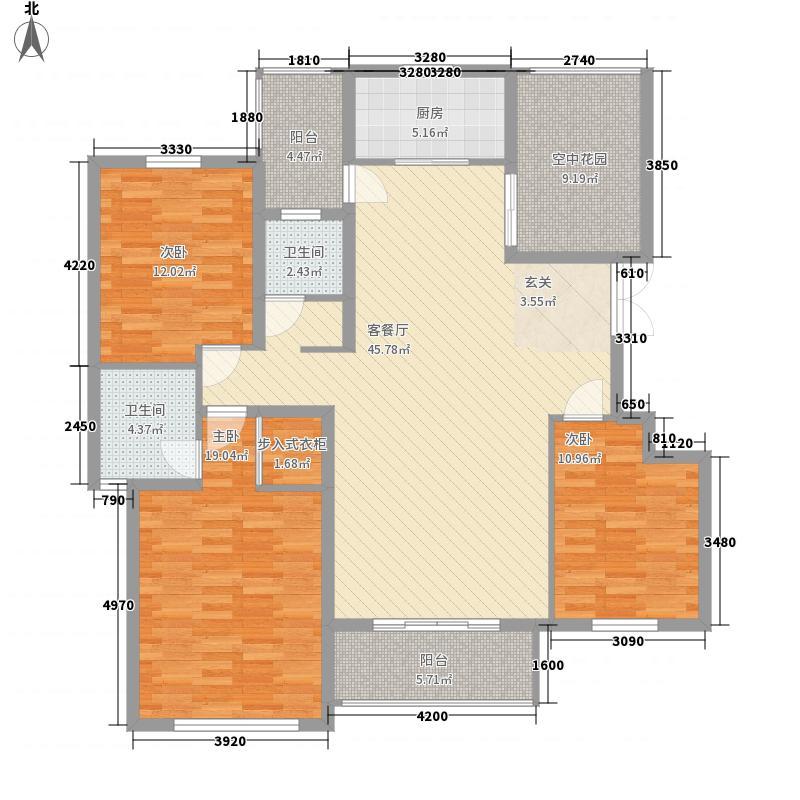 伴山帝景142.76㎡A-3户型3室2厅2卫1厨
