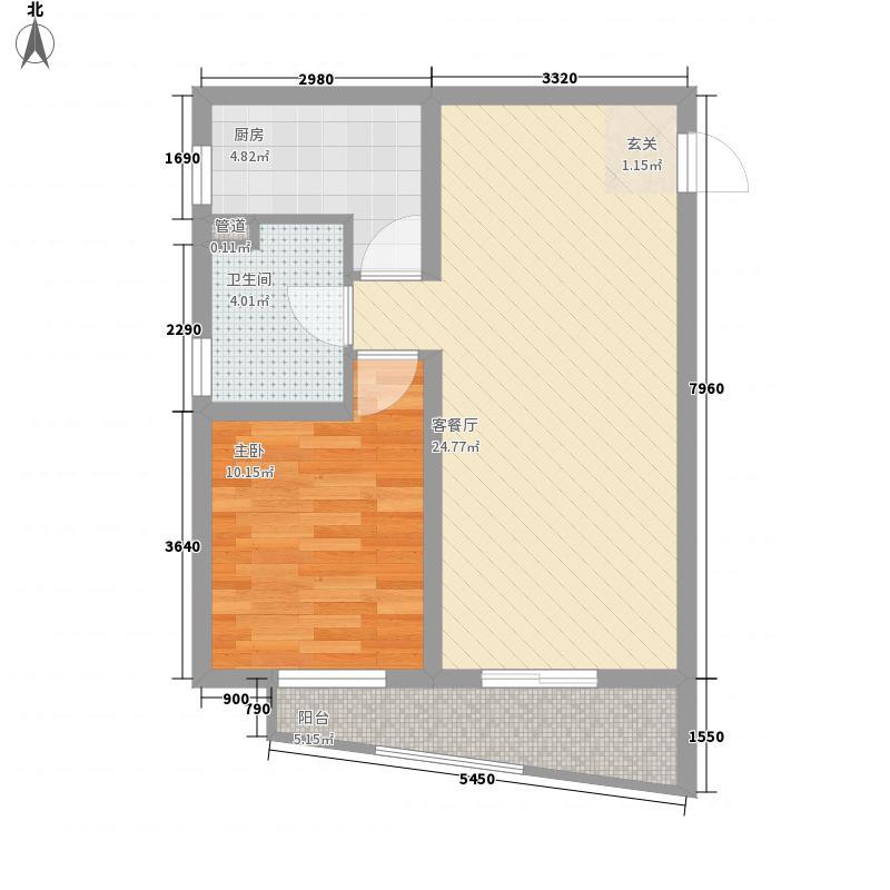 第五元素72.00㎡单身公寓A2户型1室2厅1卫1厨