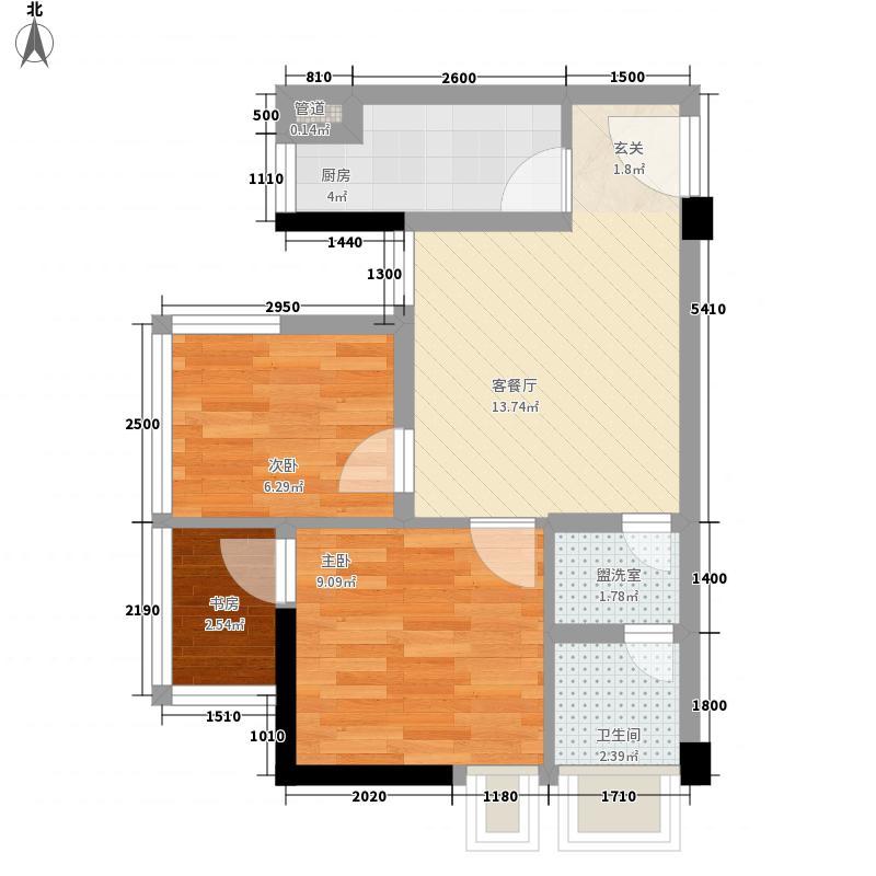 君御豪庭258.20㎡户型2室2厅1卫1厨