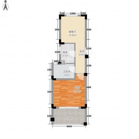 晟地绿园1室1厅1卫1厨62.00㎡户型图