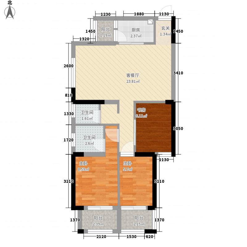 邵阳国际商业广场83.70㎡2#A-D户型3室2厅1卫1厨