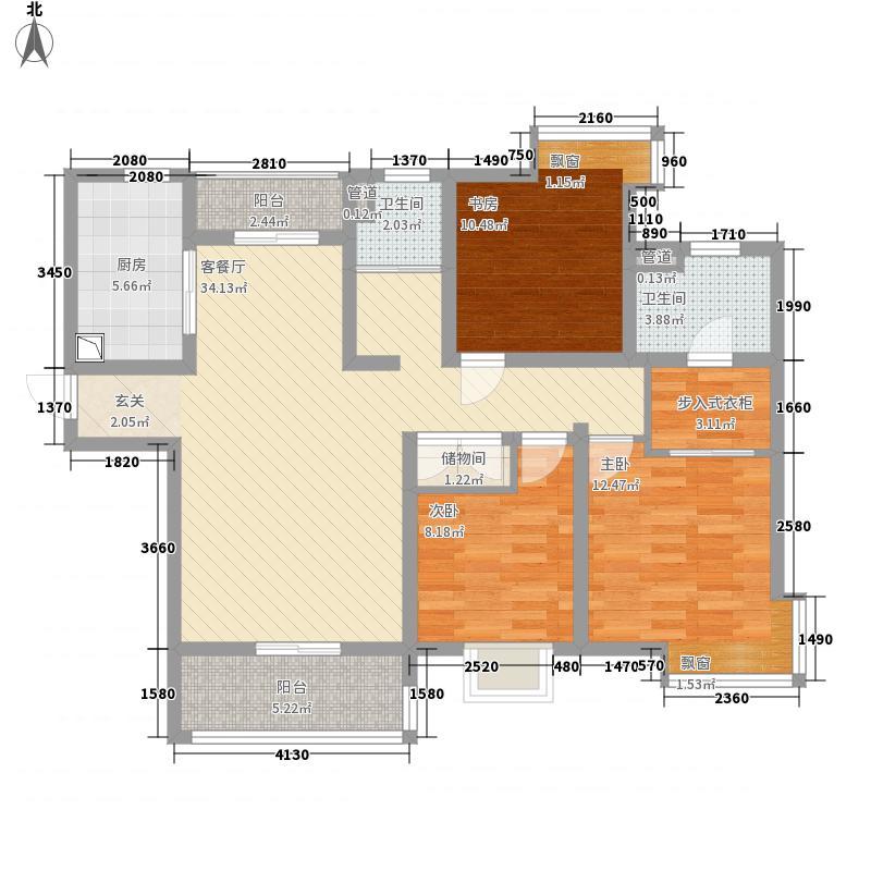 第五元素131.78㎡1#/5#C户型3室2厅2卫1厨