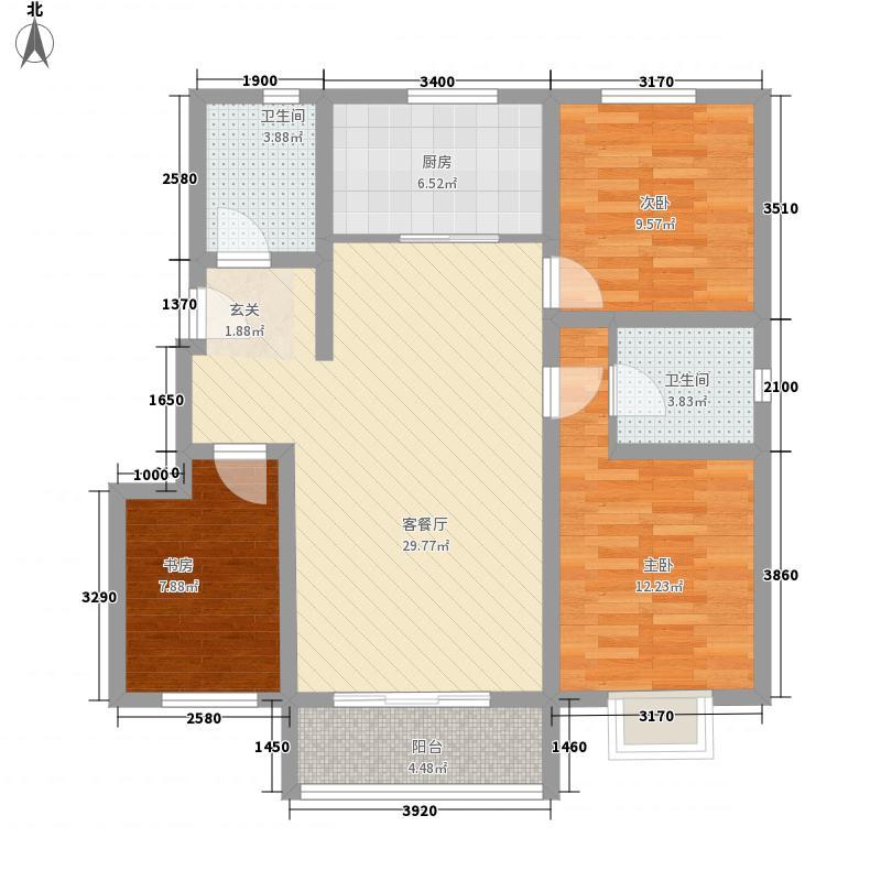 天成绿洲116.18㎡东区5#户型3室2厅2卫1厨