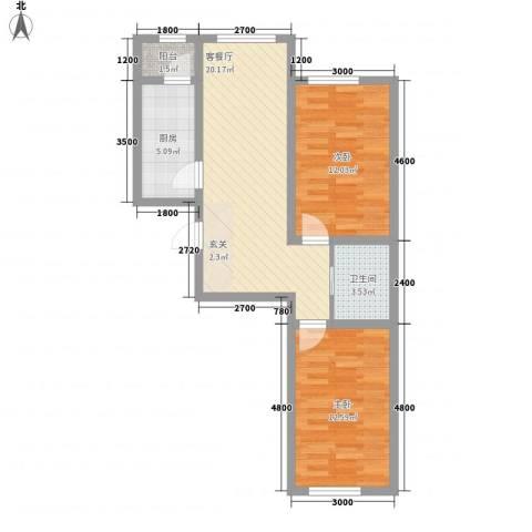 金色佳圆2室1厅1卫1厨80.00㎡户型图