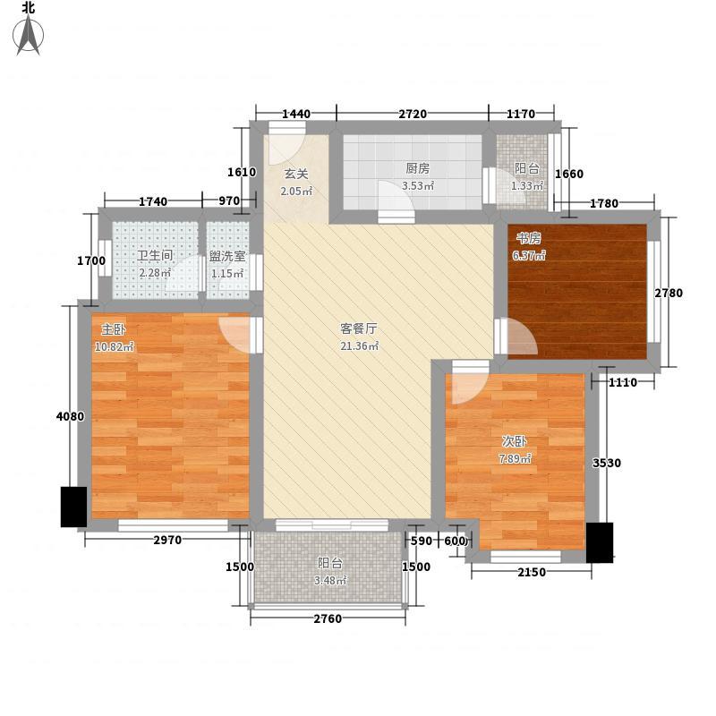 中融大名城1286.20㎡A1户型2室2厅1卫