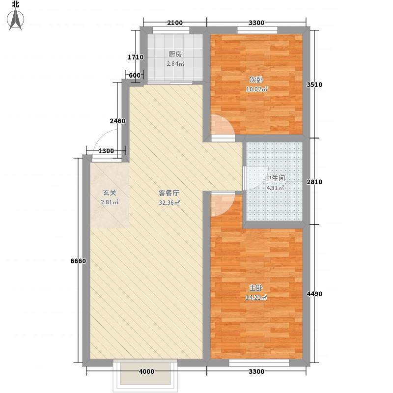 宝地-福湾26.20㎡C户型2室2厅1卫1厨