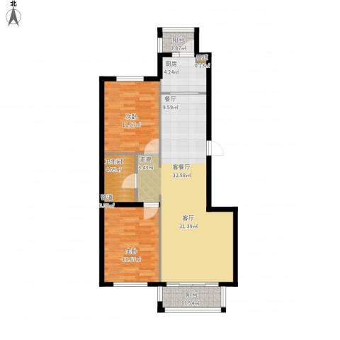 凯帝斯广场2室1厅1卫1厨98.00㎡户型图