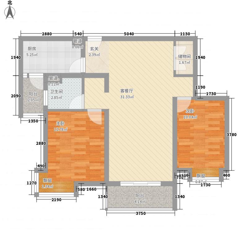 第五元素11.00㎡B1户型2室2厅1卫1厨