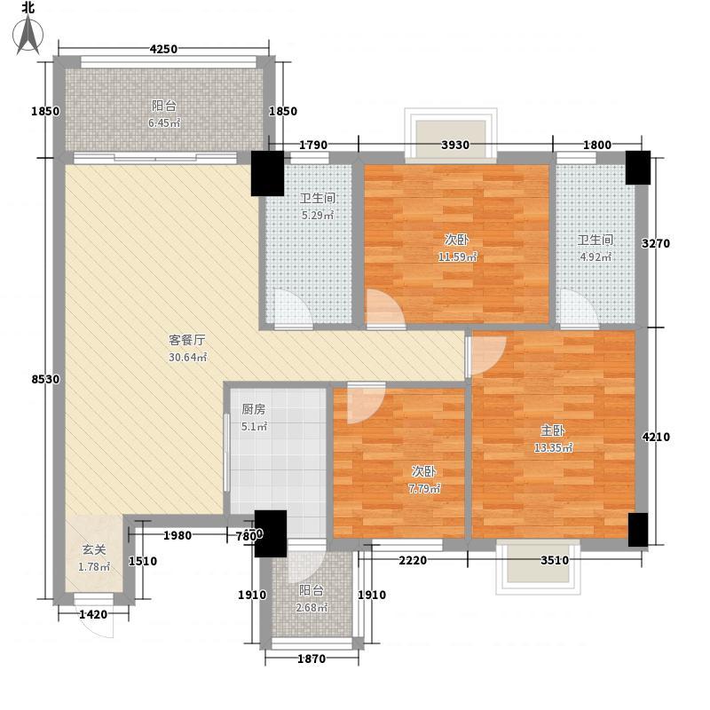 嘉俊雅苑124.40㎡3栋04户型3室2厅2卫1厨