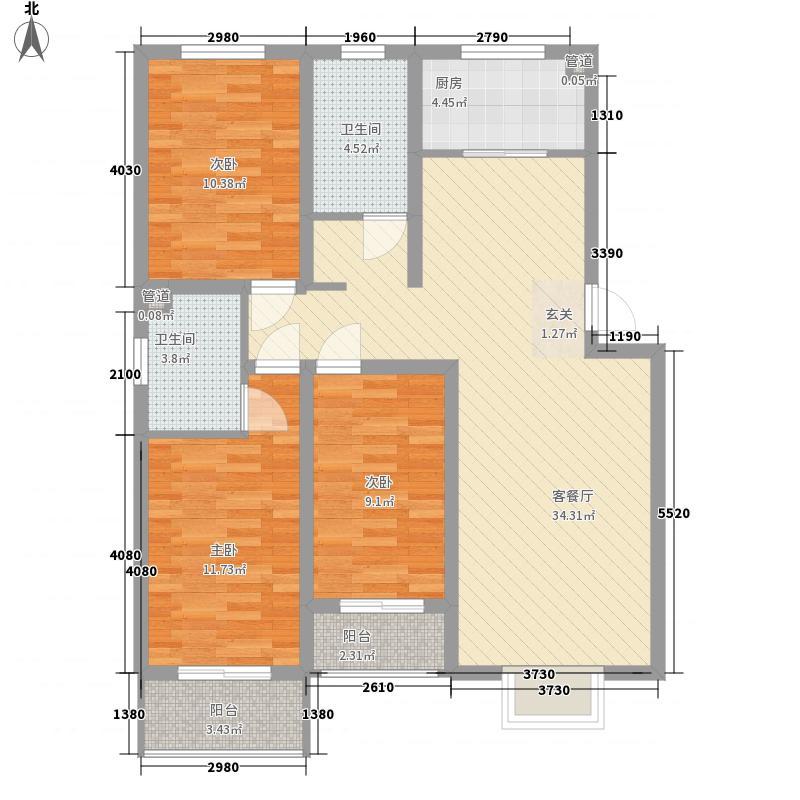 安欣家园121.44㎡C户型3室2厅2卫