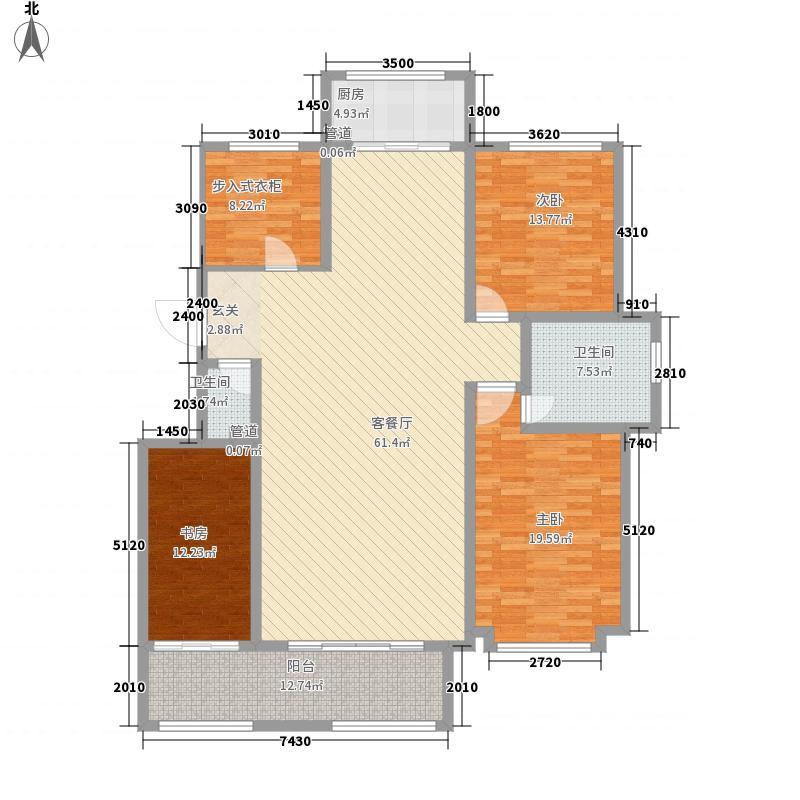 鑫华庄园16.70㎡9#户型4室2厅2卫1厨