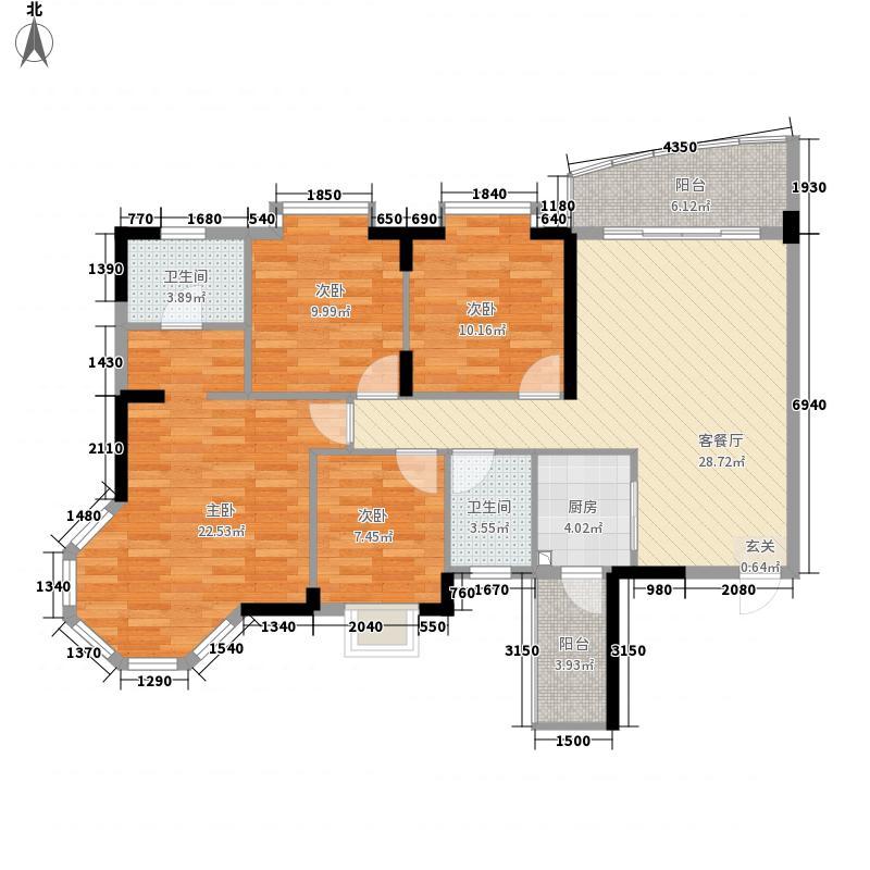 世博嘉园141.00㎡A6-0户型4室2厅2卫