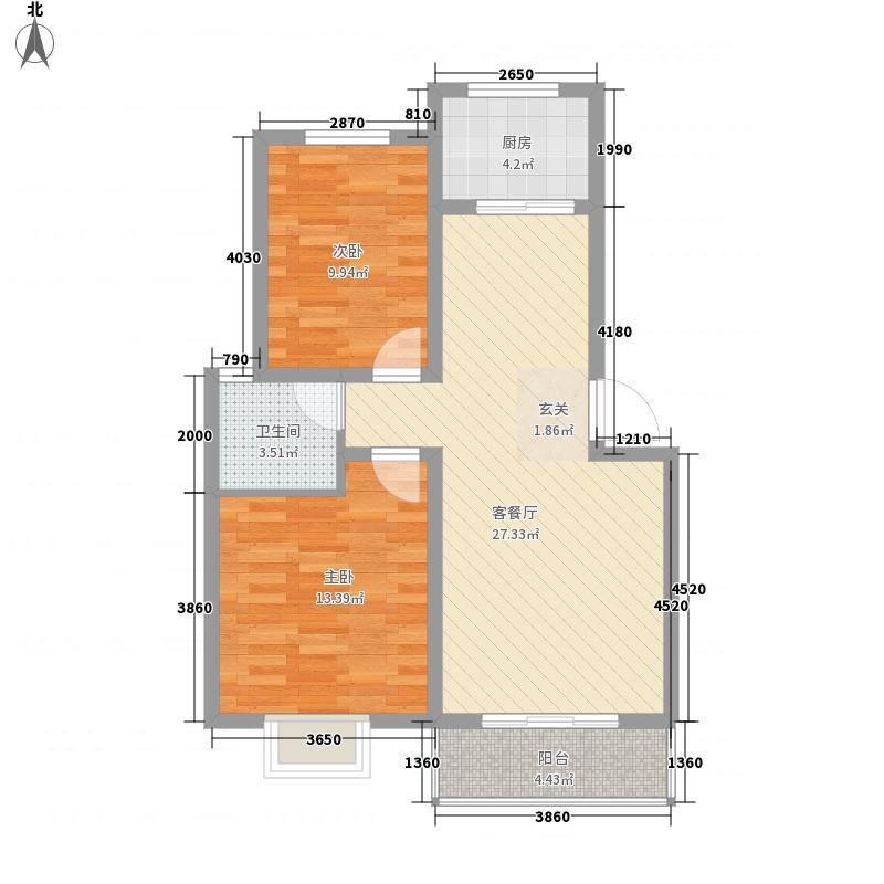 中达天汇家园1户型2室2厅1卫1厨