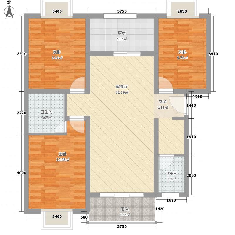 中达天汇家园118.80㎡2户型3室2厅2卫1厨