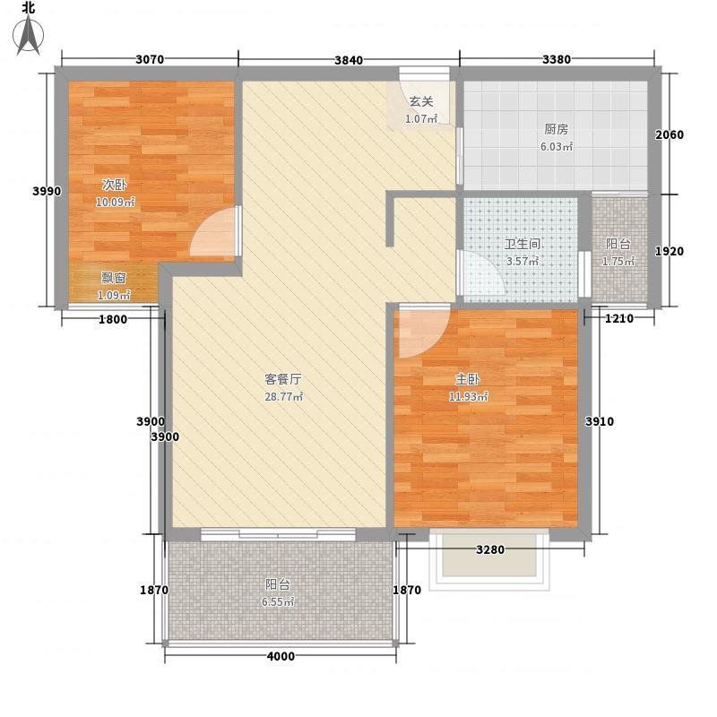 光谷坐标城126.00㎡户型2室