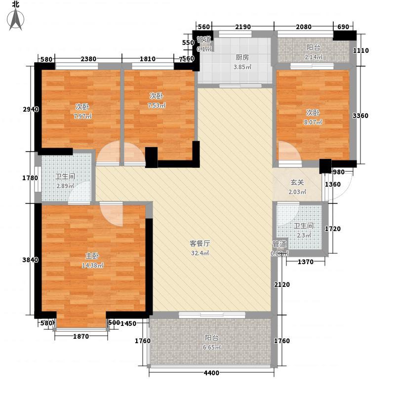 大家新城123.26㎡B5a户型4室2厅2卫1厨