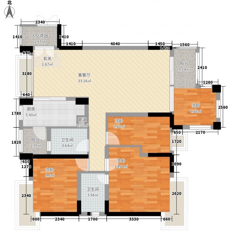 荷兰水乡花语岸134.00㎡B户型3室2厅2卫1厨