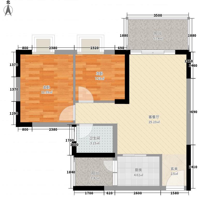 康怡丽苑83.00㎡户型2室2厅1卫1厨