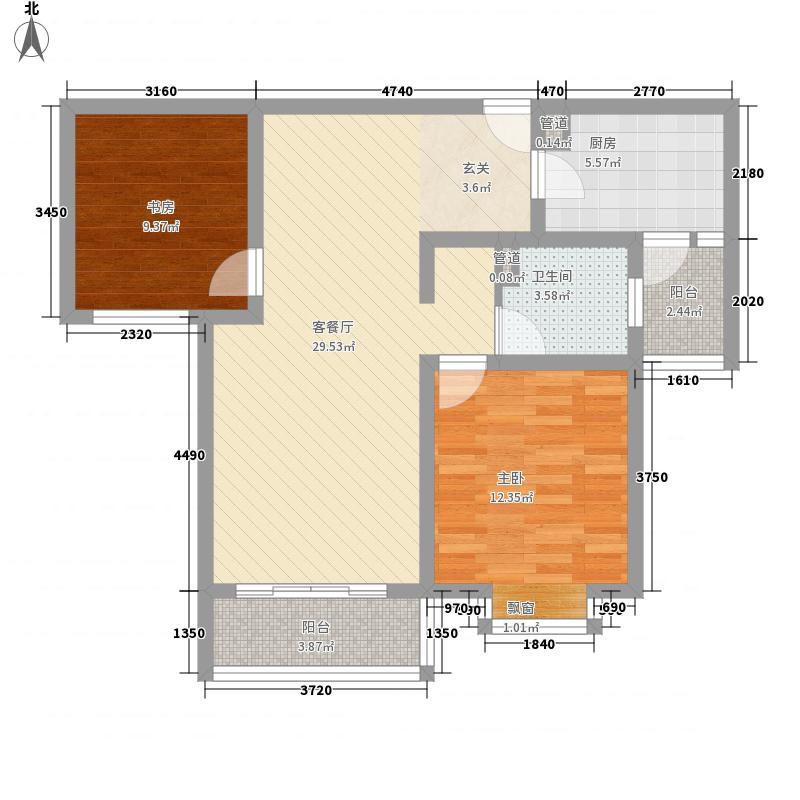 第五元素7.00㎡B3户型2室2厅1卫1厨