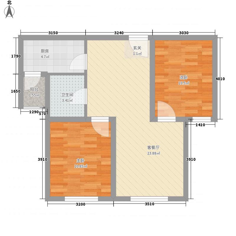 天圆养生苑7.00㎡C户型2室2厅1卫1厨