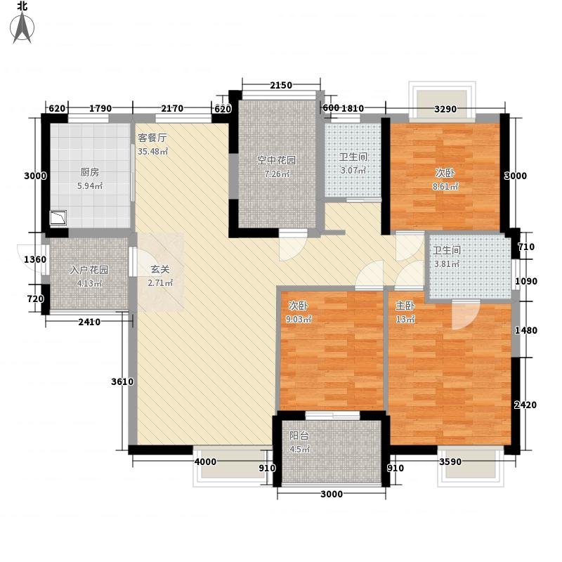 永和安・新汉都123.42㎡F1户型2厅2卫1厨