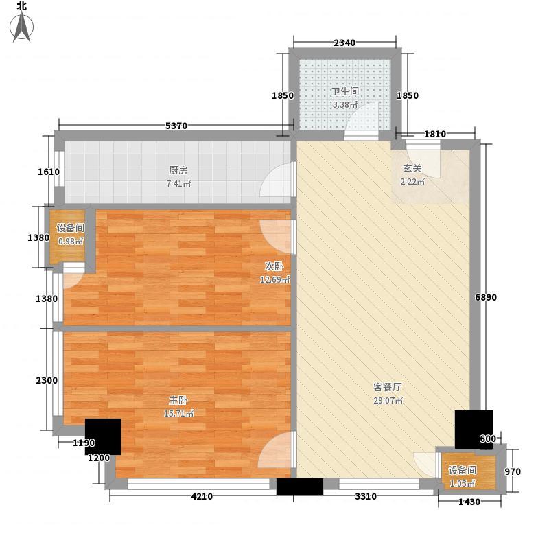 金桥国际11.26㎡1#2#楼标准层D户型2室2厅1卫1厨