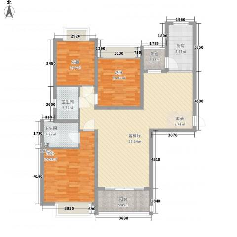 恒大绿洲3室1厅2卫1厨136.00㎡户型图