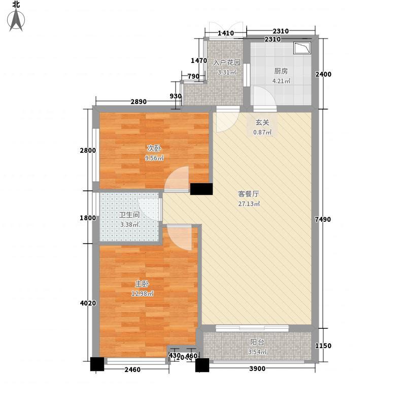 保利春天大道81.00㎡24号楼2-18层3号房户型2室2厅1卫1厨