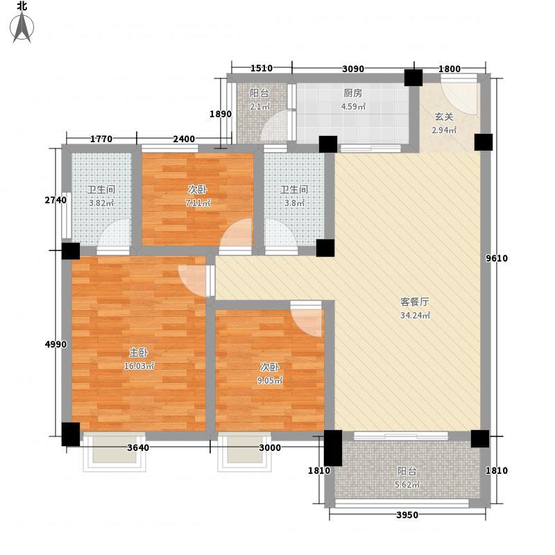 荣华山庄二期温情港湾13.22㎡C2户型3室2厅2卫1厨
