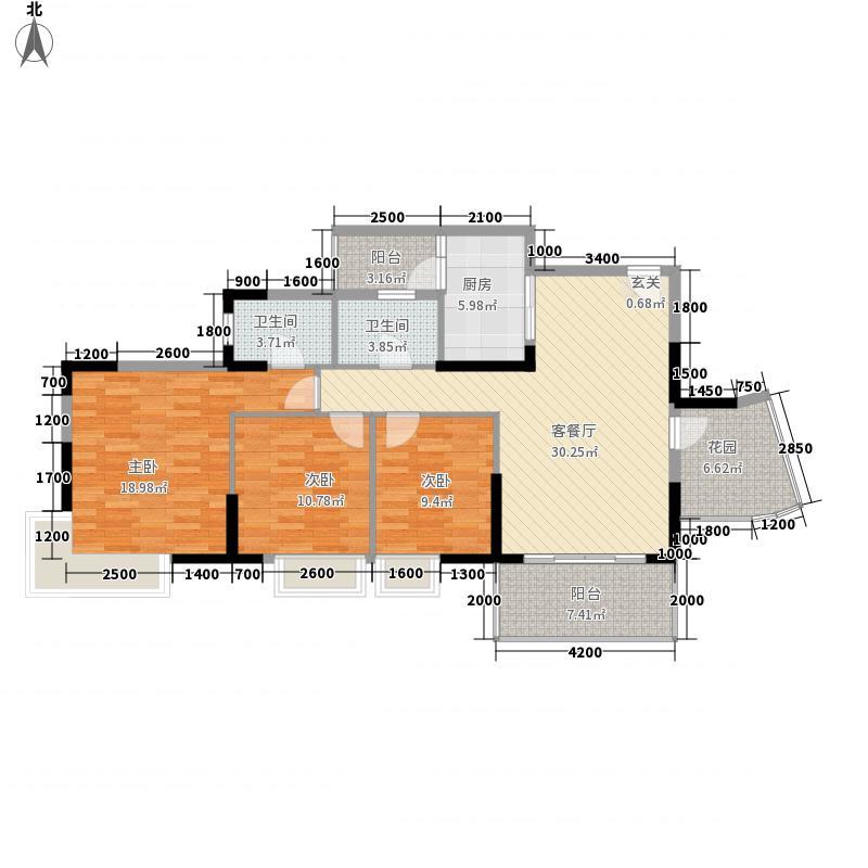 康怡丽苑121.42㎡尚景阁户型