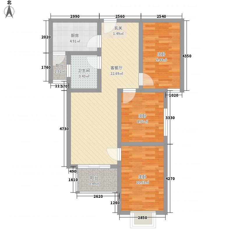 金色龙湾234.62㎡户单-户型3室2厅1卫1厨