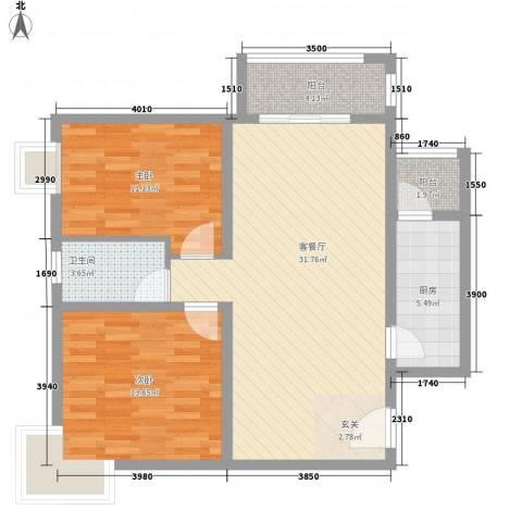 雅绅鸿居2室1厅1卫1厨103.00㎡户型图