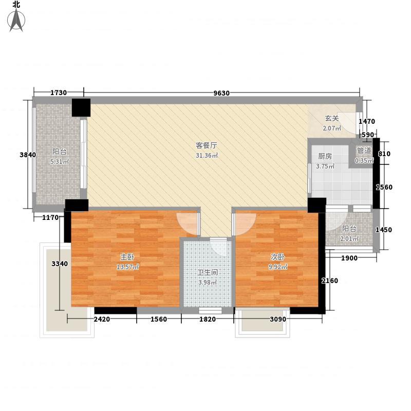 恒兴棕榈公馆3.00㎡14栋01、15栋02户型2室2厅1卫1厨