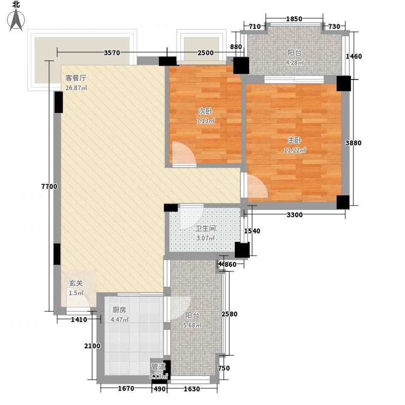 里维埃拉76.42㎡B户型2室2厅1卫