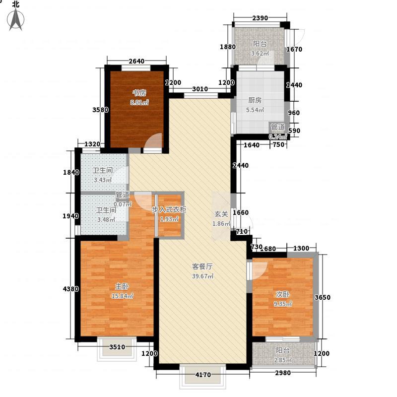 锦绣园143.20㎡--内容-B户型3室2厅2卫1厨