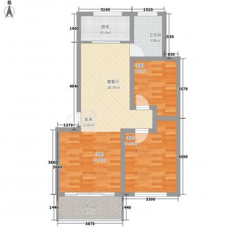 齐鲁海滨花园2室1厅1卫1厨86.00㎡户型图