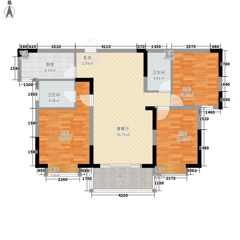 富鑫基・翡翠城113.20㎡翡翠城29#I1户型3室2厅2卫1厨