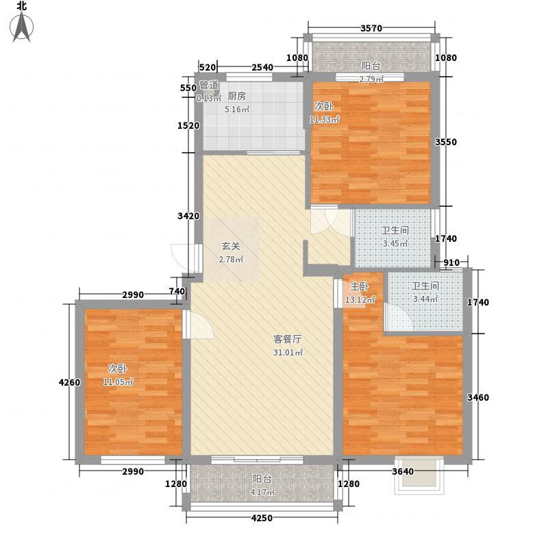 阳光水岸122.30㎡户型3室2厅2卫1厨