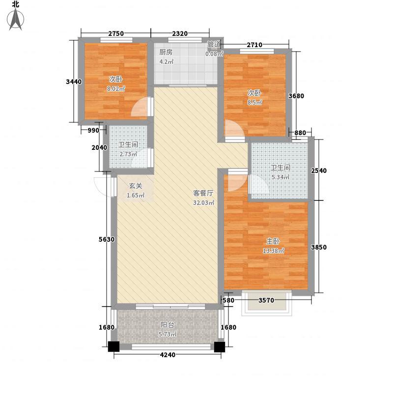 中弘名都城二期116.00㎡户型3室2厅2卫1厨
