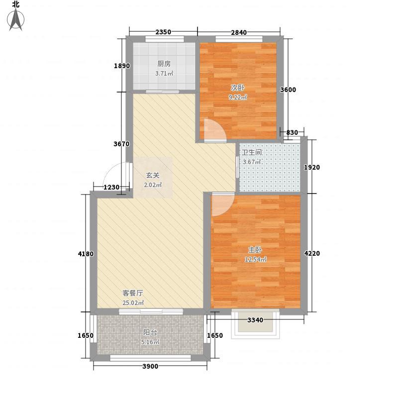圣汐澜山83.50㎡多层31#33#楼D02户型2室2厅1卫1厨