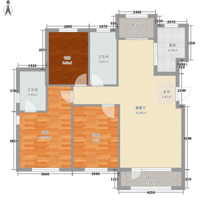铭润福邸11.00㎡1、3号楼A户型3室2厅2卫1厨