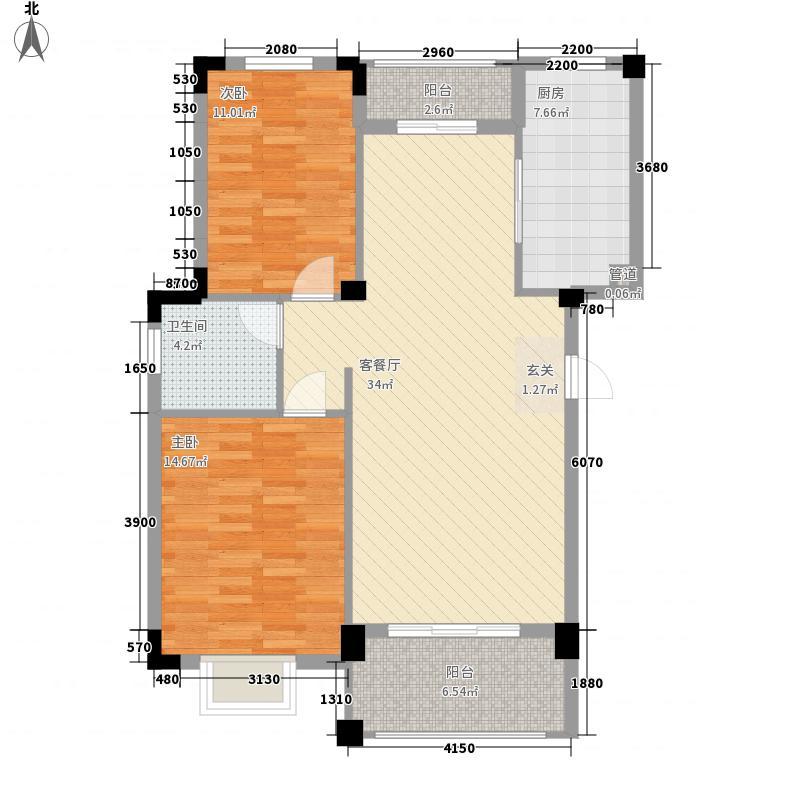 碧水华庭14.00㎡H户型2室2厅1卫1厨