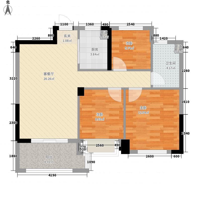 德信・泊林公馆A户型2厅2卫
