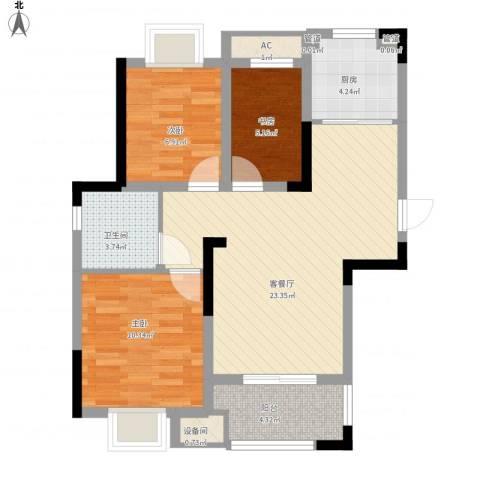 新城御景湾3室1厅1卫1厨88.00㎡户型图
