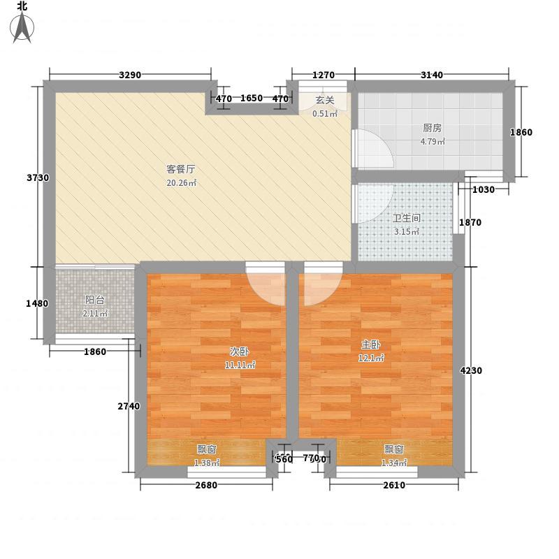 鹿港小镇77.00㎡户型2室2厅1卫1厨