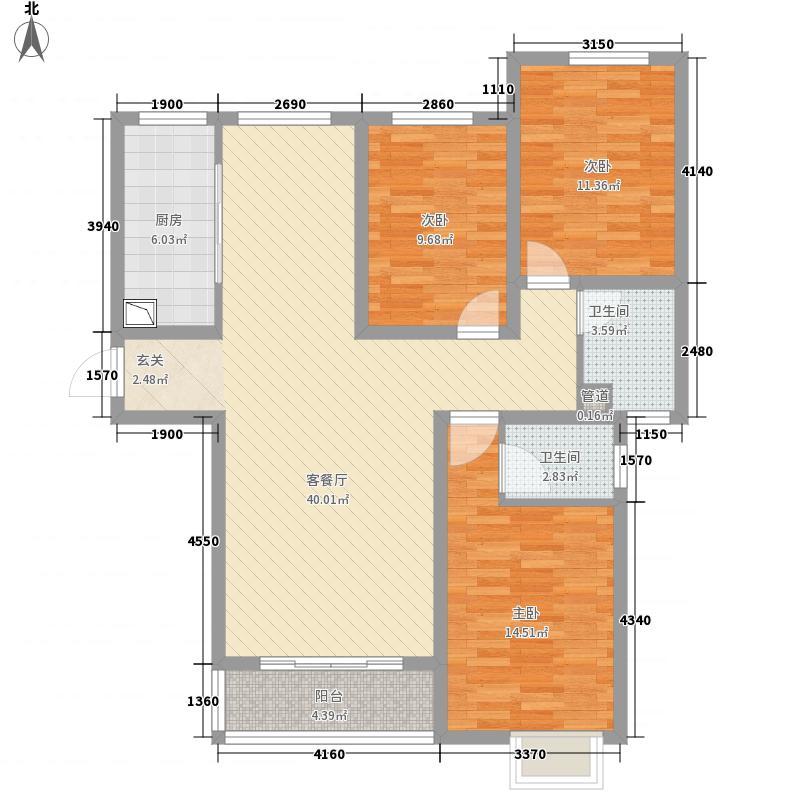 芳城丽舍136.00㎡A户型3室2厅2卫1厨